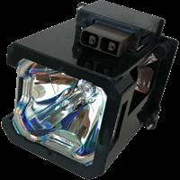 MARANTZ VP12-S2 Lamp with housing